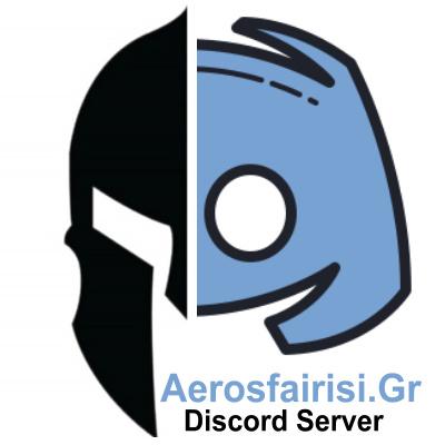 Discord Server Aerosfairisi.Gr